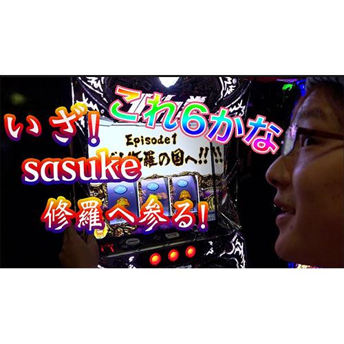 sasukeの前人未道#2【北斗の拳 修羅の国篇】1/2【10000ゲーム】