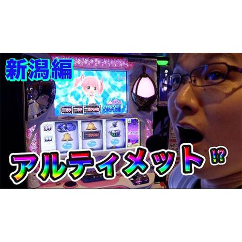 【魔法少女まどか☆マギカ】sasukeの前人未道#3【ついにsasukeが立ち回る!?】