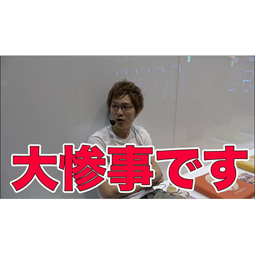 【凱旋】事件です【sasukeの前人未道#11】