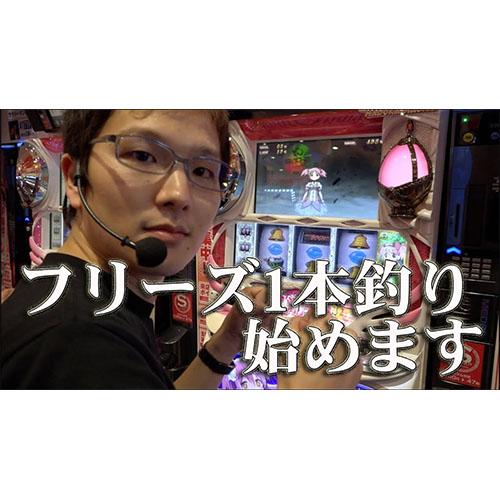 sasukeのまどカス#6【フリーズ1本釣り】