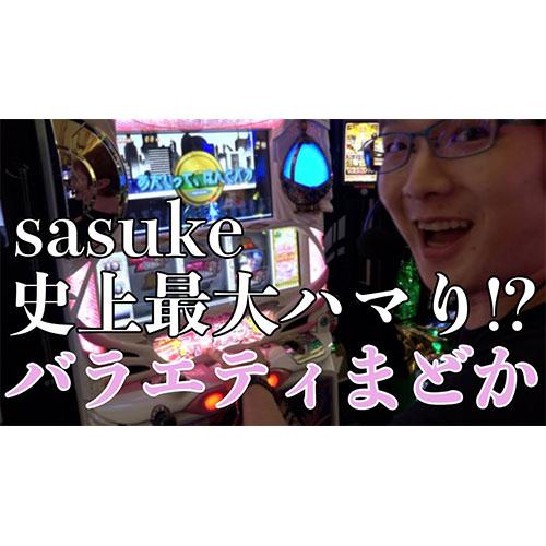 【バラエティのまどかを攻めてみた】sasukeのまどカス#11