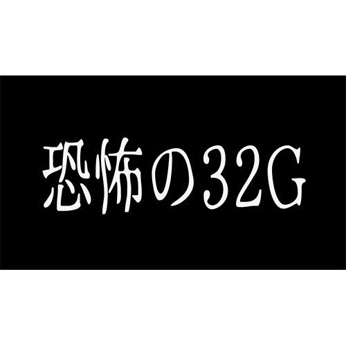 【沖ドキ】モードB狙い【豪腕夢想#42】