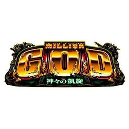 ミリオンゴッド神々の凱旋|G-STOP詳細・鏡出現率|解析
