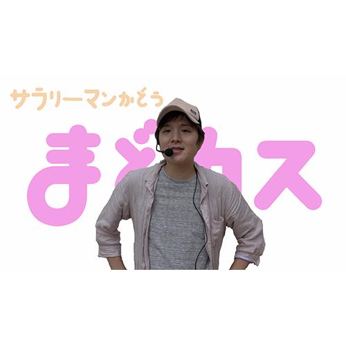 【まどカス】夕暮れからの設定6【sasukeのパチスロ卍奴#59】