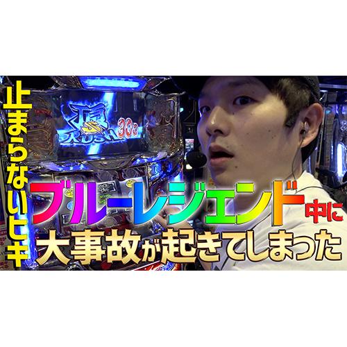 【押忍!サラリーマン番長】噛み合わない強ヒキと噛み合う強ヒキ【sasukeのパチスロ卍奴#73】