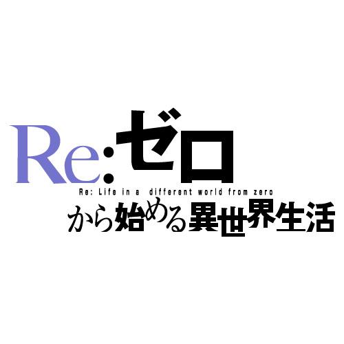Re:ゼロから始める異世界生活|機種情報|解析